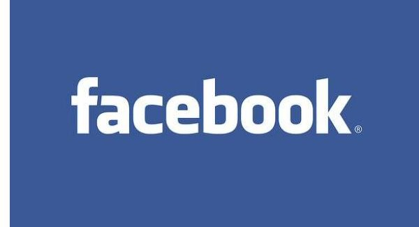 Flatiron Hot! News & Bulletin Now on Facebook