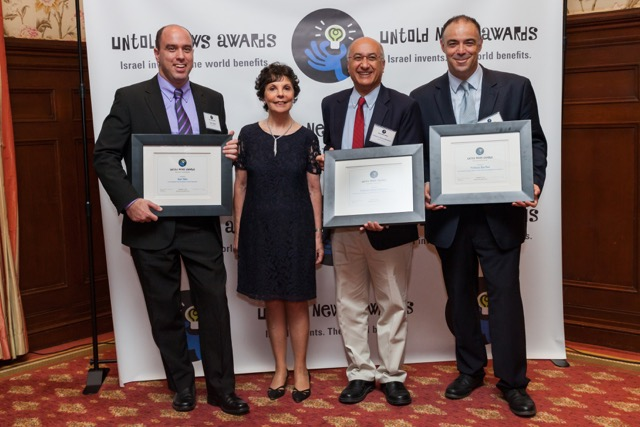 Untold News Awards for Israeli Inventions