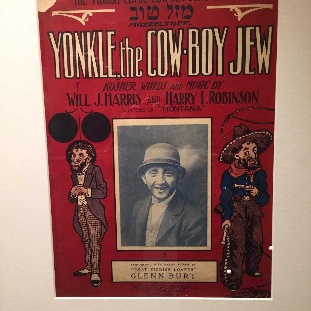 Yiddish Tin Pan Alley!