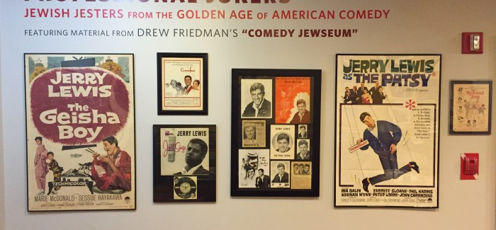 "Jewish Themed Comedy and ""Shmattes"" (T-Shirts!) at the Center for Jewish History"