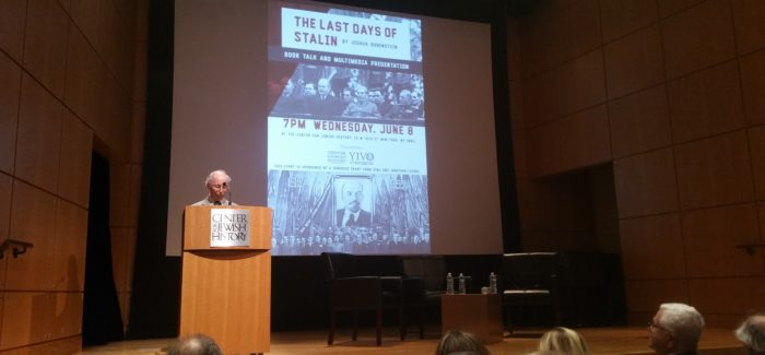 """""""The Last Days of Stalin"""" at the Center for  Jewish History"""
